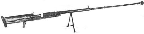 Противотанковое ружье Блюма образца 1942 года