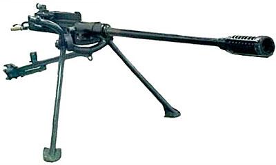 Tankbüchse 41 (Tb.41) на треноге