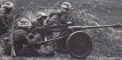Tb.41 при стрельбе с колесного лафета