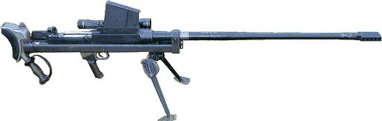 ПТР Boys Mk I* с установленным оптическим прицелом