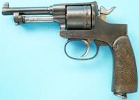 Револьвер Rast-Gasser M1898