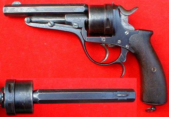 Galand M 1870 производства фирмы Nagant