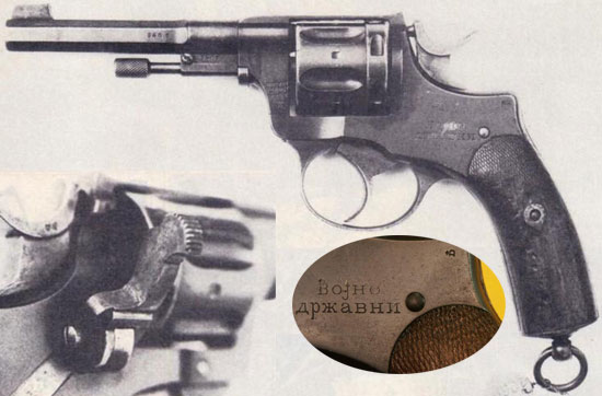 Nagant M 1891 Serbian