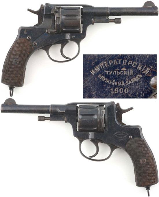Наган образца 1895 года выпуска 1900 года производства тульского оружейного завода