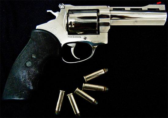 Rossi M851 с используемыми патронами