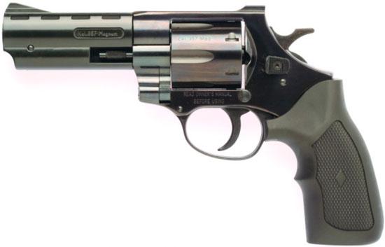 Arminius HW 357 с длиной ствола 102 мм (модернизированная модель)