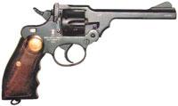 Револьвер ANMOL 32 Revolver