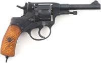 Револьвер Наган обр 1895 года