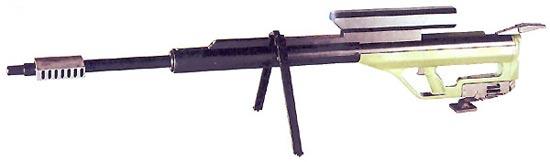 Steyr AMR 5075