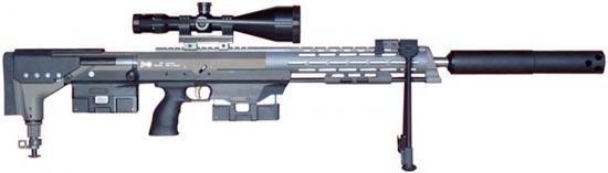 DSR 50 Sniper Rifle