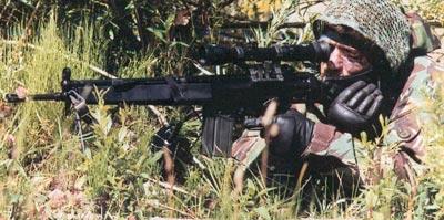 MSG-90А1 при стрельбе