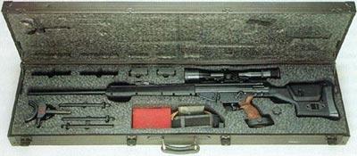 PSG-1 в кофре