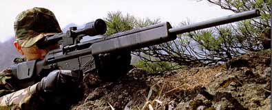 PSG-1 при стрельбе