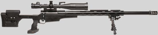 Zbroyar Z-008 Tactical Pro