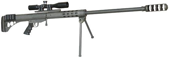 Peregrino FS50 в боевом положении
