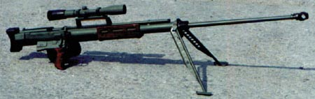 Снайперская винтовка gepard м1 м2 м3 м4