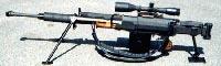 Снайперская винтовка модели Gepard М1, М2, М3, М4, М5