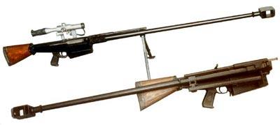 ранний вариант В-94 в боевом и походном положении