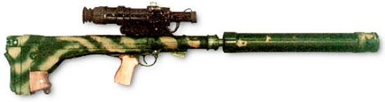 снайперская винтовка ОЦ-44