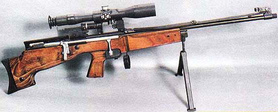 ОЦ-48К на сошках