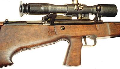 Вид на элементы управления ОЦ-48К
