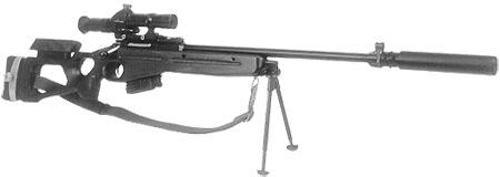 СВ-98 с установленным глушителем