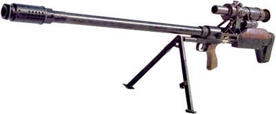 СВН-98 ранний вариант
