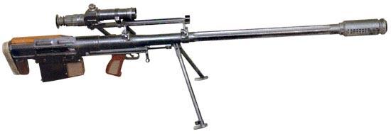 Снайперская винтовка СВН-98