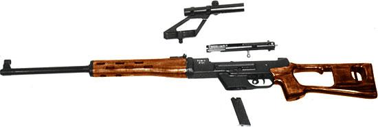 Неполная разборка ТСВ-1