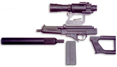 ВСК-94 неполная разборка