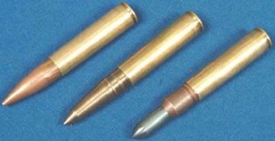 Боеприпасы ВССК «Выхлоп»