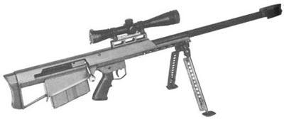 Barrett M90 на сошках