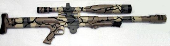 LAR Grizzly Big Boar .50 BMG сошки сложены