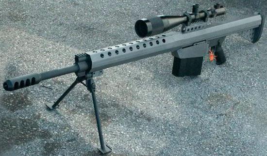 Serbu BFG-50A
