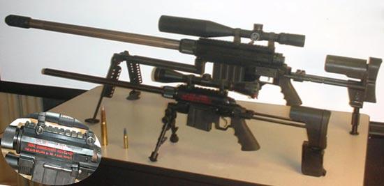 Windrunner M96 (выше) Windrunner M06 (ниже)