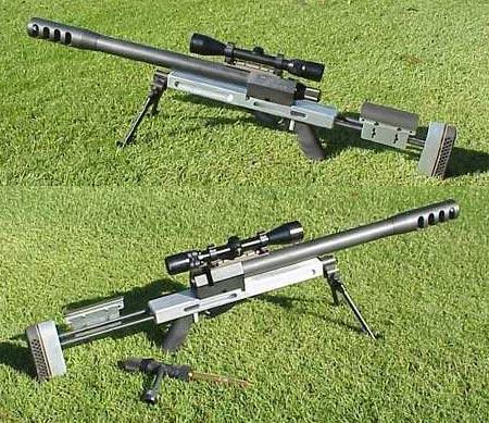 Rebel .50 BMG со стволом длиной 457 мм.