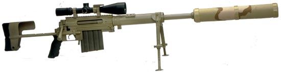 CheyTac M-200 Carbine