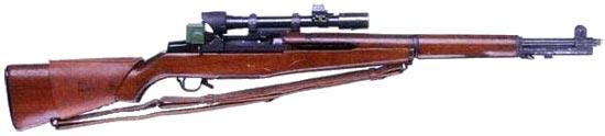 M1C Garand