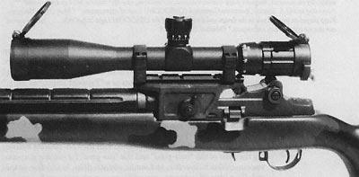 крепление прицела Bausch&Lomb на М 25