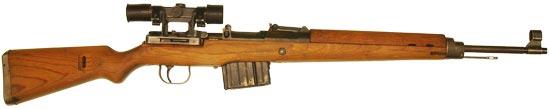 Gewehr 43 / Karabiner 43