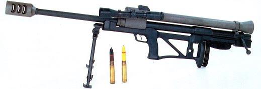 RT-20 с боеприпасами