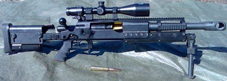 OM 50 Nemesis Mk III с коротким стволом