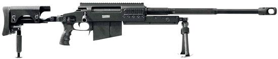 SAN 511-1 с длиной ствола 700 мм