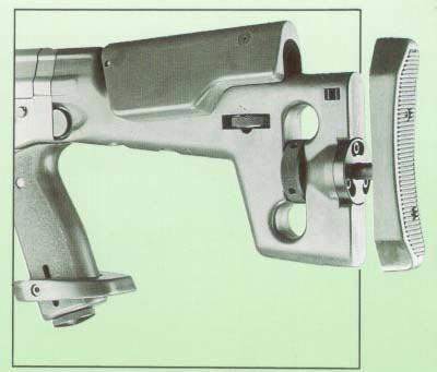 приклад и рукоятка SIG SG 550
