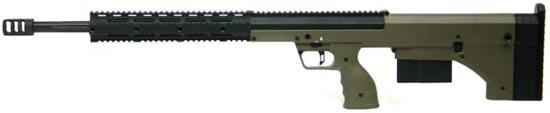DT SRS калибра .338 Lapua Magnum