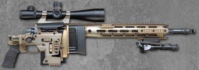 Remington MSR со стволом длиной 508 мм в походном положении