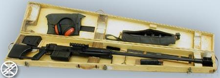 М-93 в контейнере для транспортировки
