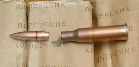 Снайперский патрон 7Н1