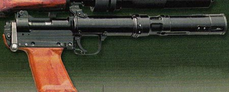подствольный гранатомет БС-1М