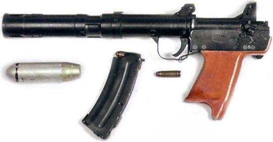бесшумный гранатомет БС-1М комплекса «Канарейка» гранатомет, 30мм граната, вышибной патрон, магазин для вышибных патронов